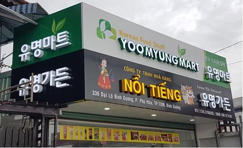 top-10-cong-ty-lam-bang-hieu-bang-quang-cao-uy-tin-tphcm-7