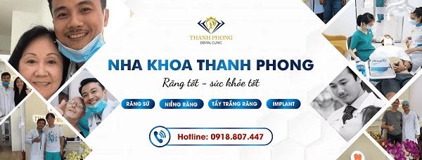 top-7-phong-kham-nha-khoa-tot-uy-tin-nhat-o-tp-ba-ria-5